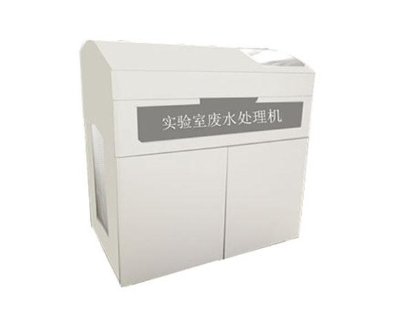 实验室污水处理机UPFS-II-200L