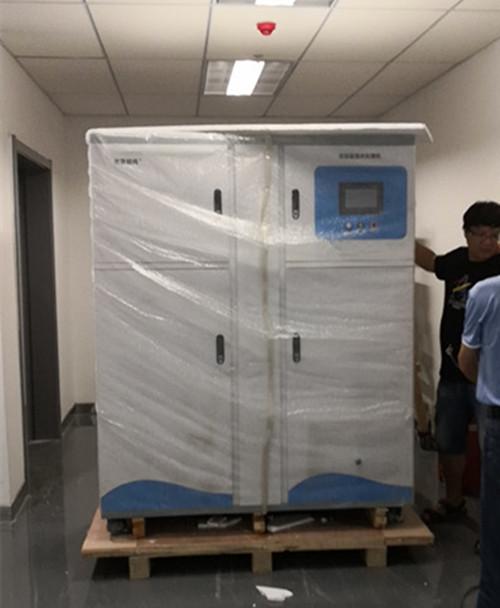 优普实验室废水处理机