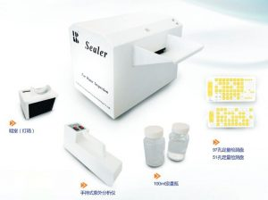 LK-2010程控定量封口机