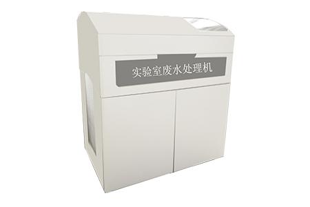 实验室废水机综合型UPFS-III-200L/D